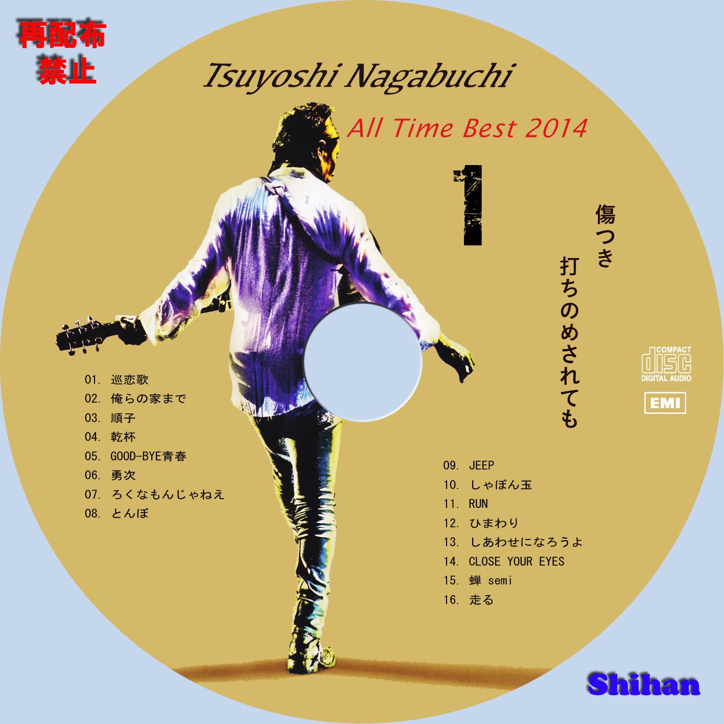 Nagabuchi Tsuyoshi mp3 download - MP3TLA