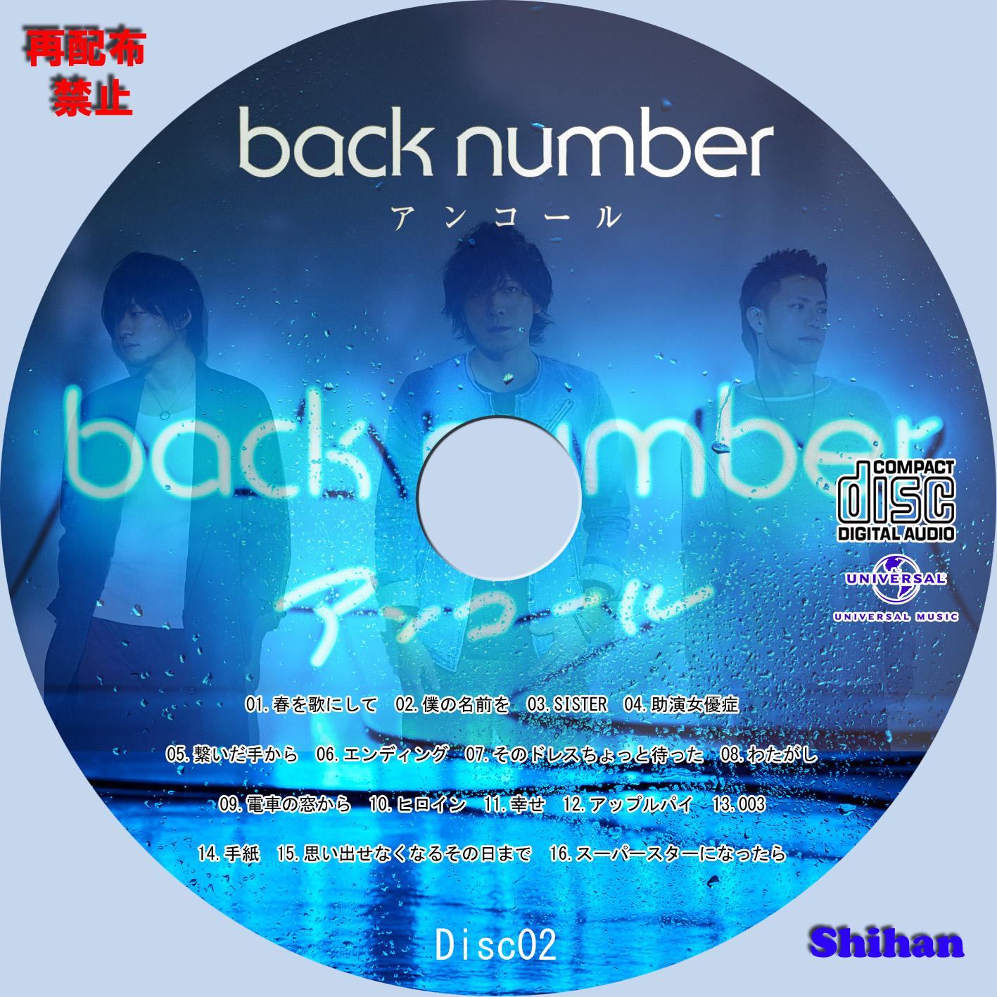 back namber , アンコール Disc2