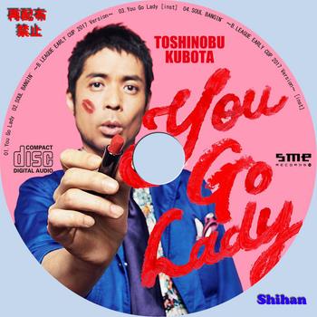 久保田利伸 - You Go LADY.jpg