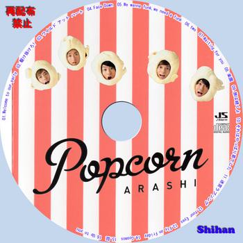 嵐 - Popcorn.jpg