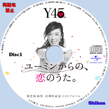 松任谷由実 - ユーミンからの恋のうた Disc1.jpg