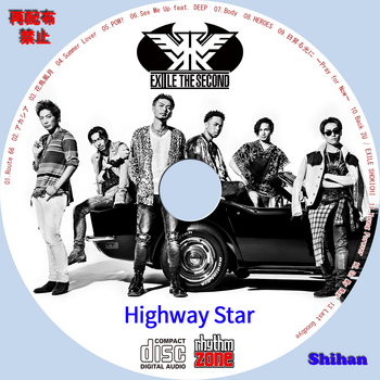 EXILE THE SECOND - Highway Star.jpg